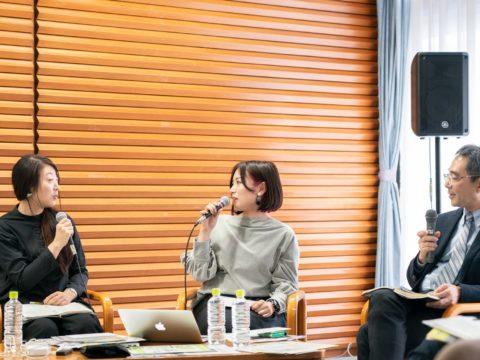 「ARTPOINT MEETING #07 プロジェクトを拡げるメディアのつかいかた 」