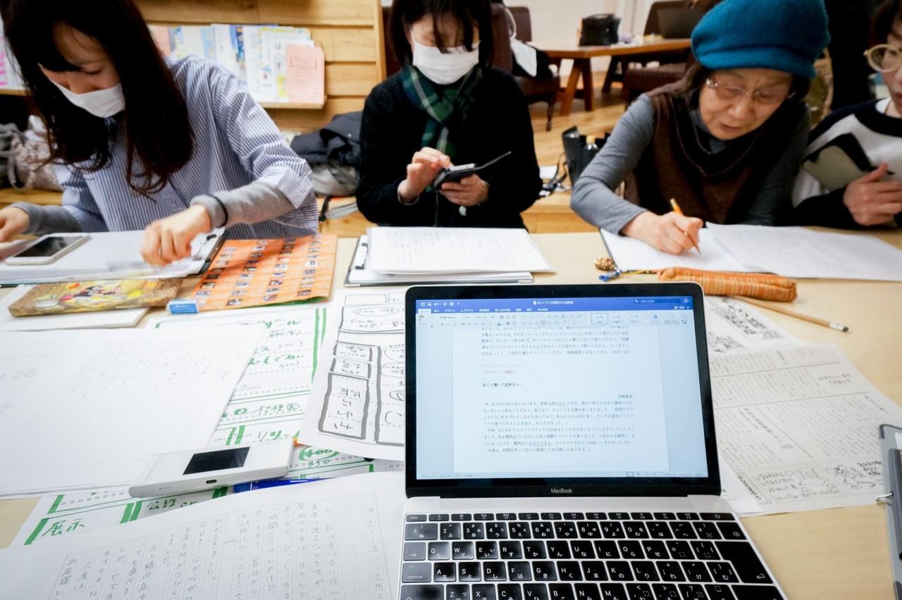 中田はたまたまPCを持っていたので(=仕事を抱えたまま旅に出たので)、みんなの原稿を集約しつつ、データ化しつつ、校正する作業を担当。このあたりで「あれ、プライベートなのに、いつもの仕事してない?」ということに気づく。
